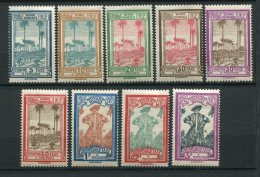 8308  GUYANE Française   Taxe  13/21 * Place Des Pamistes (Cayenne) Et Créole 1929   TB - Unused Stamps
