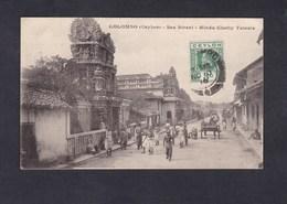 Vente Immediate Sri Lanka Ceylon Colombo Sea Street Hindu Chetty Temple ( Animée ) - Cartes Postales