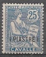 Greece Cavalle French Post 1902-13 1 Pi. / 25 C. Mint - Dedeagh (Dedeagatch)