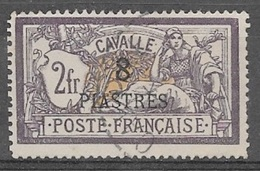 Greece Cavalle French Post 1902-13 8 Pi. / 2 F. Used - Dedeagh (Dedeagatch)