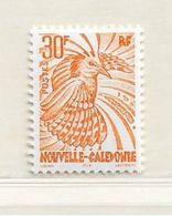 NOUVELLE CALEDONIE ( NC 114 )  1997   N° YVERT ET TELLIER  N° 746   N** - Nuovi