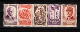 FRANCE  N° 580A N** Cote 155€ - Unused Stamps