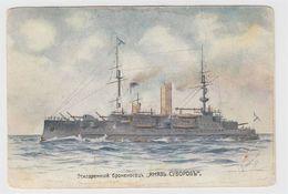 Russian Fleet. The Battleship Prince Suvorov. Artist Vsevolozhsky. Edition Of St. Eugene. Prokudin-Gorsky. - Guerra