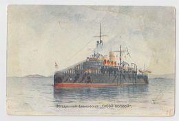 Russian Fleet. Battleship Sisoy The Great. Artist Vsevolozhsky. Edition Of St. Eugene. Prokudin-Gorsky. - Guerra