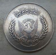 Sudan - VV Rare 10 Qirsh - 1978 - KM 67 - Commemorative Issue F.A.O. - AUNC - Gomaa - Soudan