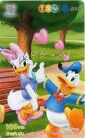 Mobilecard Thailand - 12Call/AIS  - Disney - Donald  & Daisy - Thaïland