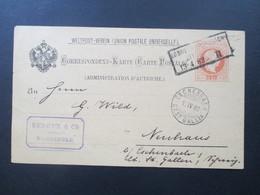 Österreich 1882 Weltpostkarte Mit Sächsischem Bahnpost Stempel R3 Löbau Ebersbach - Zittau Aus Warnsdorf Nach Eschenbach - 1850-1918 Imperium