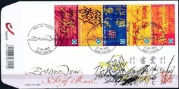 Belgie Belgique  2012 OCBn° FDC 4211-4215 (o) Oblitéré  Used Cote 15,00 Euro  Kalligrafie Calligraphie - FDC
