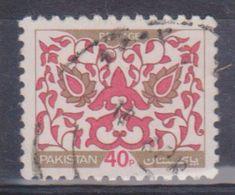 1980 Pakistan - Posta Ordinaria - Pakistan