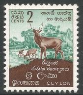 Ceylon. 1958-62 Definitives. Redrawn Inscriptions, 2c MNH. SG 448 - Sri Lanka (Ceylon) (1948-...)