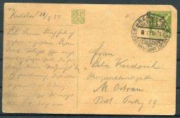 1923 Zionist Congress Karlovy Karlsbad Stationery Postcard. Jewish Judaica - Covers & Documents