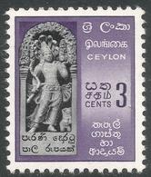 Ceylon. 1958-62 Definitives. Redrawn Inscriptions, 3c MNH. SG 449 - Sri Lanka (Ceylon) (1948-...)