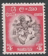 Ceylon. 1958-62 Definitives. Redrawn Inscriptions, 4c MH. SG 450 - Sri Lanka (Ceylon) (1948-...)