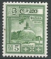 Ceylon. 1958-62 Definitives. Redrawn Inscriptions, 5c MH. SG 451 - Sri Lanka (Ceylon) (1948-...)