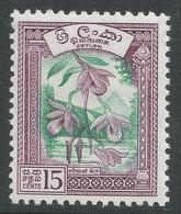 Ceylon. 1958-62 Definitives. Redrawn Inscriptions, 15c MH. SG 454 - Sri Lanka (Ceylon) (1948-...)