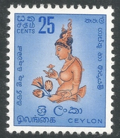 Ceylon. 1958-62 Definitives. Redrawn Inscriptions, 25c MH. SG 455 - Sri Lanka (Ceylon) (1948-...)
