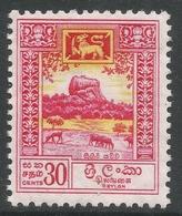 Ceylon. 1958-62 Definitives. Redrawn Inscriptions, 30c MH. SG 456 - Sri Lanka (Ceylon) (1948-...)