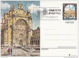 España Entero Postal Nº 120 USADO - Enteros Postales