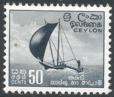 Ceylon. 1958-62 Definitives. Redrawn Inscriptions, 50c MNH. SG 459 - Sri Lanka (Ceylon) (1948-...)
