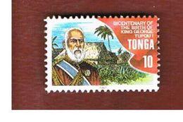 TONGA   -  SG 1408 - 1997 BICENTENARY OF KING GEORGE I   -   MINT** - Tonga (1970-...)