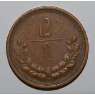 MONGOLIE - KM 2 - 2 MONGO - 1925 - TTB - - Mongolei
