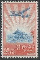 Ceylon. 1958-62 Definitives. Redrawn Inscriptions, 75c MH. SG 460 - Sri Lanka (Ceylon) (1948-...)