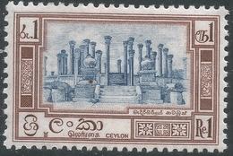 Ceylon. 1958-62 Definitives. Redrawn Inscriptions, 1r MH. SG 462 - Sri Lanka (Ceylon) (1948-...)