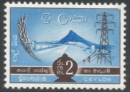 Ceylon. 1958-62 Definitives. Redrawn Inscriptions, 2r MH. SG 463 - Sri Lanka (Ceylon) (1948-...)