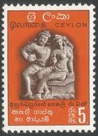 Ceylon. 1958-62 Definitives. Redrawn Inscriptions, 5r MH. SG 464 - Sri Lanka (Ceylon) (1948-...)