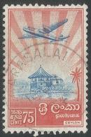 Ceylon. 1958-62 Definitives. Redrawn Inscriptions, 75c Used. SG 460 - Sri Lanka (Ceylon) (1948-...)