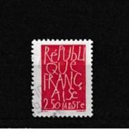 A12481)Frankreich 2917 Gest. - Frankreich