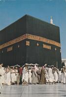 SAUDI ARABIA,ARABIE SAOUDITE,SAUDITA,ARAB EMIRATES,THE HOLY KA'ABA,RARE - Arabie Saoudite