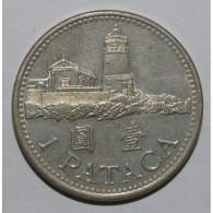 MACAO - KM 57 - 1 PATACA - 1992 - SUPERBE - - Macao