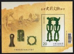 26.- CHINA - TAIWAN 2015 Prehistoric Artifacts Of Taiwan - Arqueología