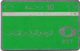 Algeria - PTT - Green & Silver - 706B - L&G - 1987, 10U, 60.000ex, Used - Algeria