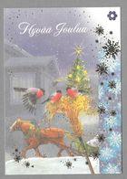 Finland Postal Stationery (Christmas) Horse Sleigh Illustr. Toivo G. Utriainen - Used - Finlandia