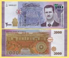 Syria 2000 Lira P-117 2015 (2017) UNC - Syrie