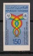 Tunisie - 1981 - N°Yv. 940 - Telecom - Non Dentelé / Imperf. - Neuf Luxe ** / MNH / Postfrisch - Tunisie (1956-...)