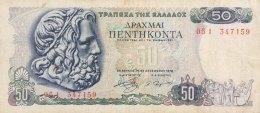 Greece 50 Drachmai, P-199a (8.12.1978) - VF - Griechenland