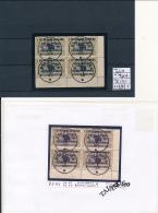 BELGIAN CONGO  RUANDA URUNDI BOX 2 1916 ISSUE COB 34 TYPE A USED PLATE POSITIONS 44/45 49/50 USED - 1916-22: Usati