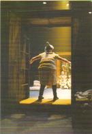 """Carte Postale """"Cart'Com"""" (1997) - Centre Dramatique De La Courneuve - UBU Roi D'Alfred Jarry (verso Voeux 1998) - Theatre"""