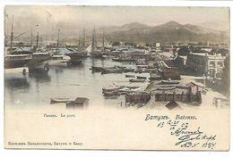 GEORGIE - BATOUM - Le Port - Géorgie