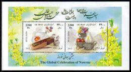 2012 - New Year Sheet ( Very RARE ) - Iran - Iran