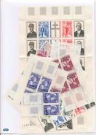 CD-402 :REUNION: Lot **avec Feuille Pliée Du N°403A + 2 Bandes-+ Blocs De 2/4/6( N°399-404-405-406-407- - Réunion (1852-1975)
