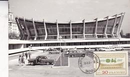 STADIUM. VARNA. POSTCARD OBLITERE CIRCA 1960's CARD- BLEUP - Bulgarije