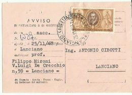 ARP44-Avviso Di Ricevimento Con 40 £ Monteverdi 25.11.1967 - 1946-.. République