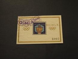 COSTA RICA - BF 1960 OLIMPIADI/LUPA - TIMBRATO/USED - Costa Rica