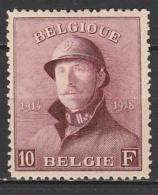 Belgie    .   OBP      .      178         .         *        .      Ongebruikt  .   /    .   Neuf * - 1919-1920 Trench Helmet