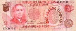 PHILIPPINES 50 PISO (PESOS) 1973 P-156b UNC RED SIGNATURE TITLES [PH1015b] - Philippines