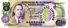 PHILIPPINES 100 PISO (PESOS) ND (1973) P-157a UNC RARE  [PH1016a] - Philippines